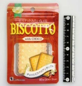 Pika Pika Japan Zip pack memo biscuit motif 60s