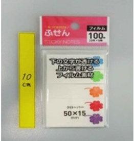 Pika Pika Japan Film label clover 100P