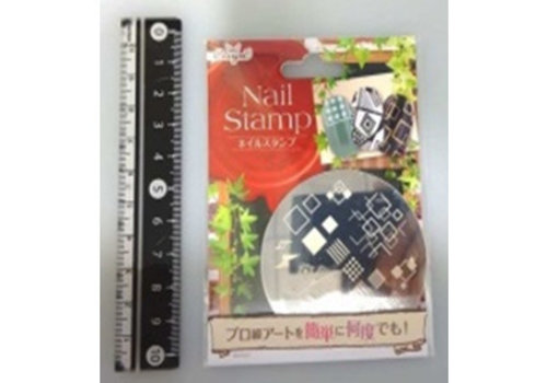 Nail stamp 8 square