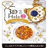 3D hologram 2 topaz