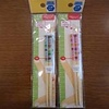 Pika Pika Japan 6 angle white bamboo safety 15cm chopsticks animal friends