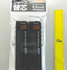 Pika Pika Japan Spare pencil leads 50*2p orange
