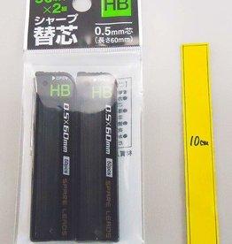 Pika Pika Japan Spare pencil leads 50*2p green