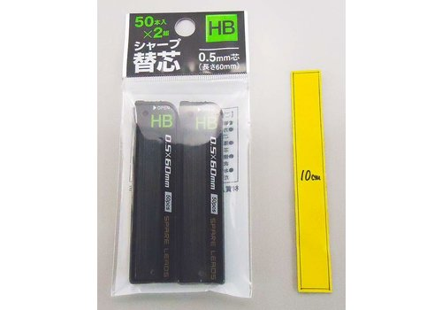 Spare pencil leads 50*2p green
