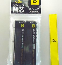 Pika Pika Japan Spare pencil leads 50*2p yellow