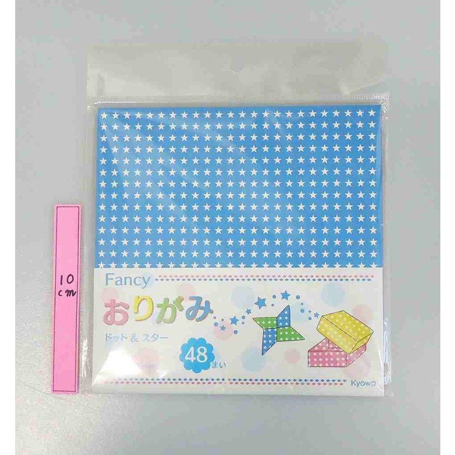Origami Paper-1