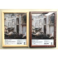 Wooden Photo Frame 127*178
