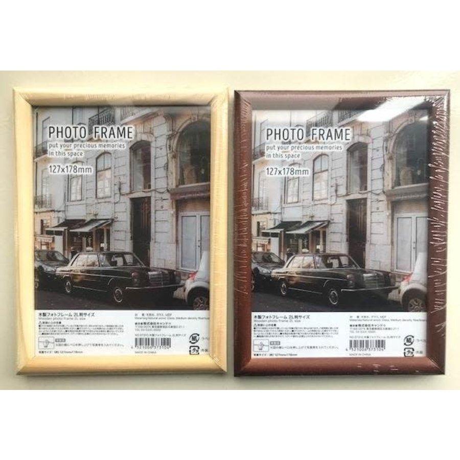 Wooden Photo Frame 127*178-1