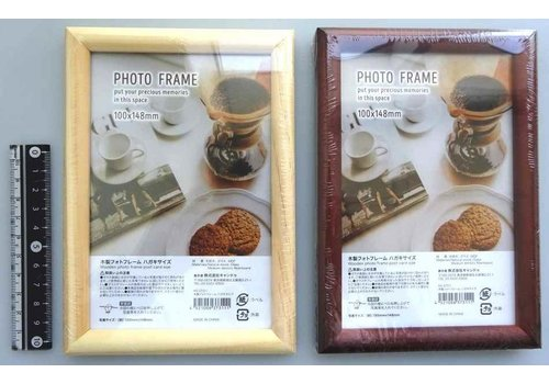 Wooden Photo Frame 100*148