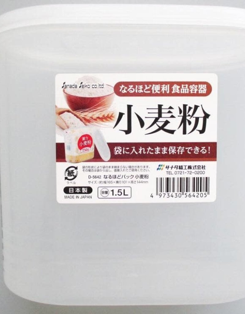 Pika Pika Japan CONTAINER