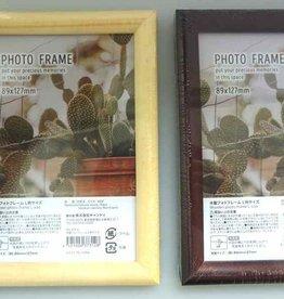 Pika Pika Japan Wooden Photo Frame
