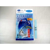 thumb-GLASS CLEANER-1