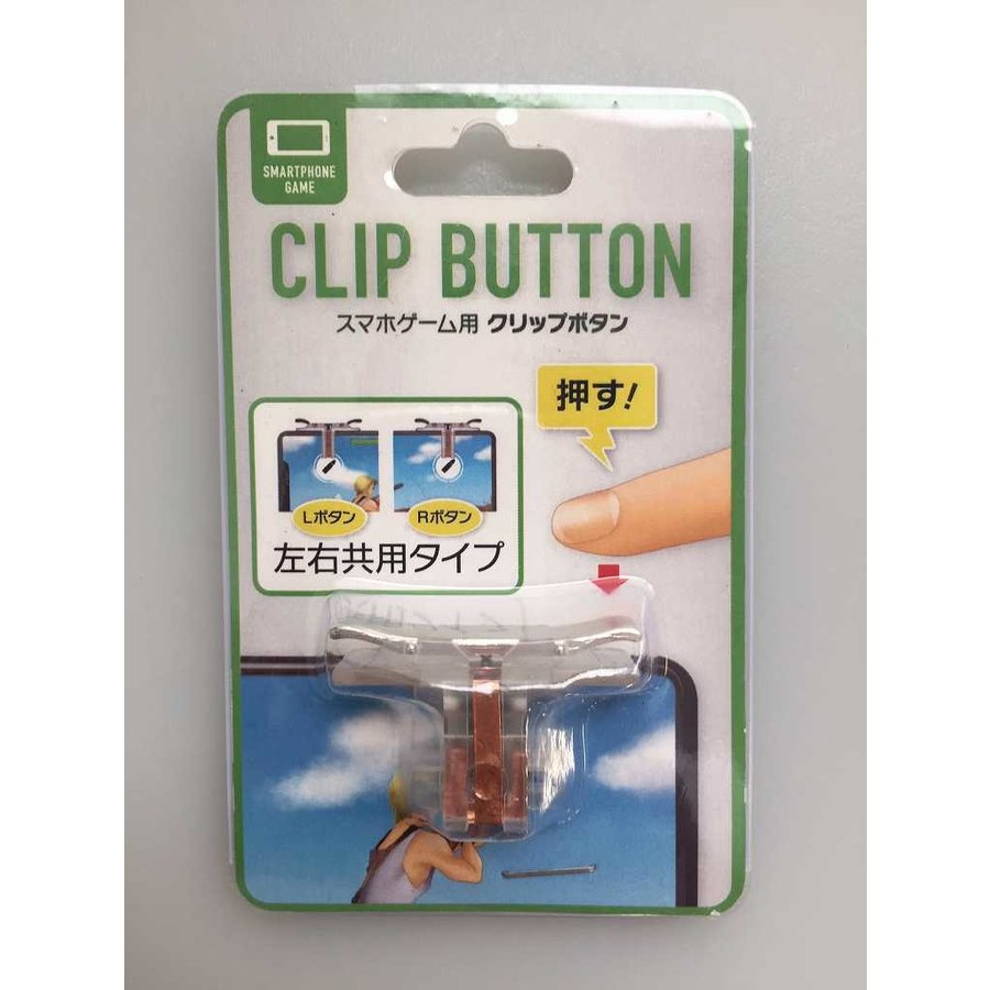 Clip button for smartphone game-1