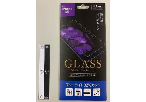 Glass film blue light cut