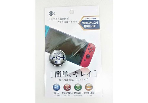SWITCH clear protection film