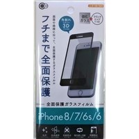 thumb-iPHONE 678 full surface protection glass-1
