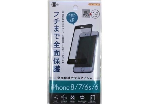 iPHONE 678 full surface protection glass