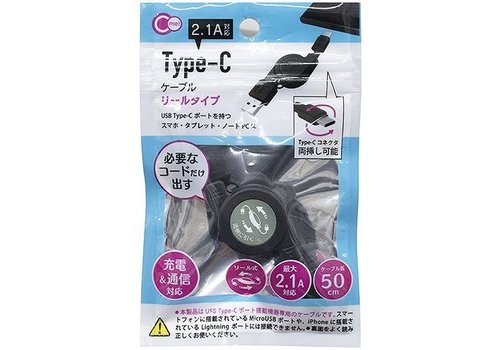 Type C power charge cable reel type