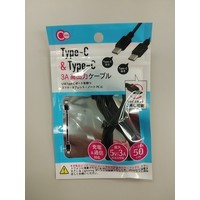 thumb-Both sides type C cable 50cm-1