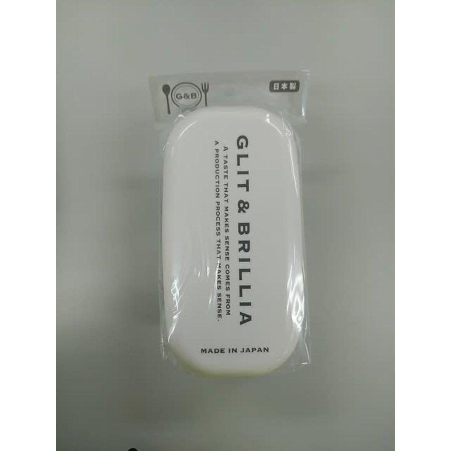 G & B 2 layered lunch box white-1