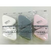 G & B rice ball case 2p