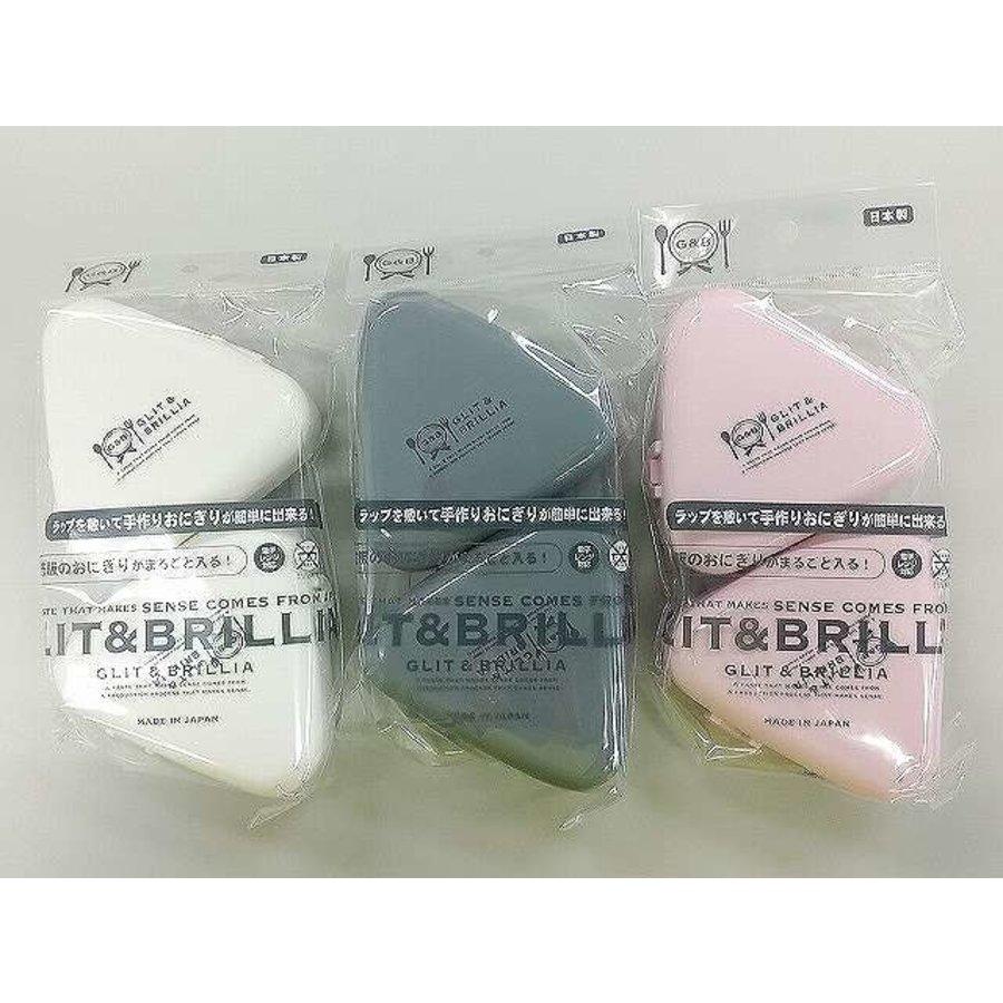 G & B rice ball case 2p-1