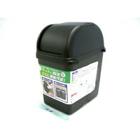 Jointable dust bin with swing cover