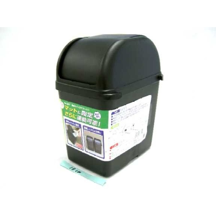 Jointable dust bin with swing cover-1