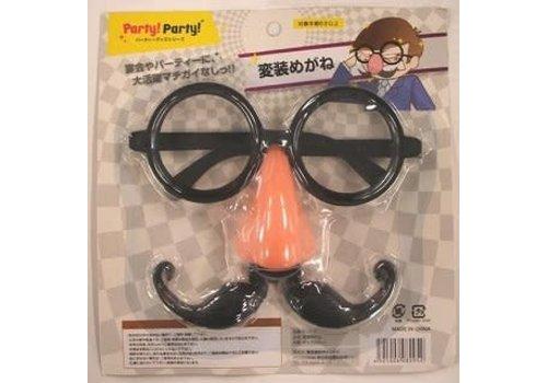 Disguise glassesPB