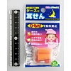 Ear plug with strings with case : PB