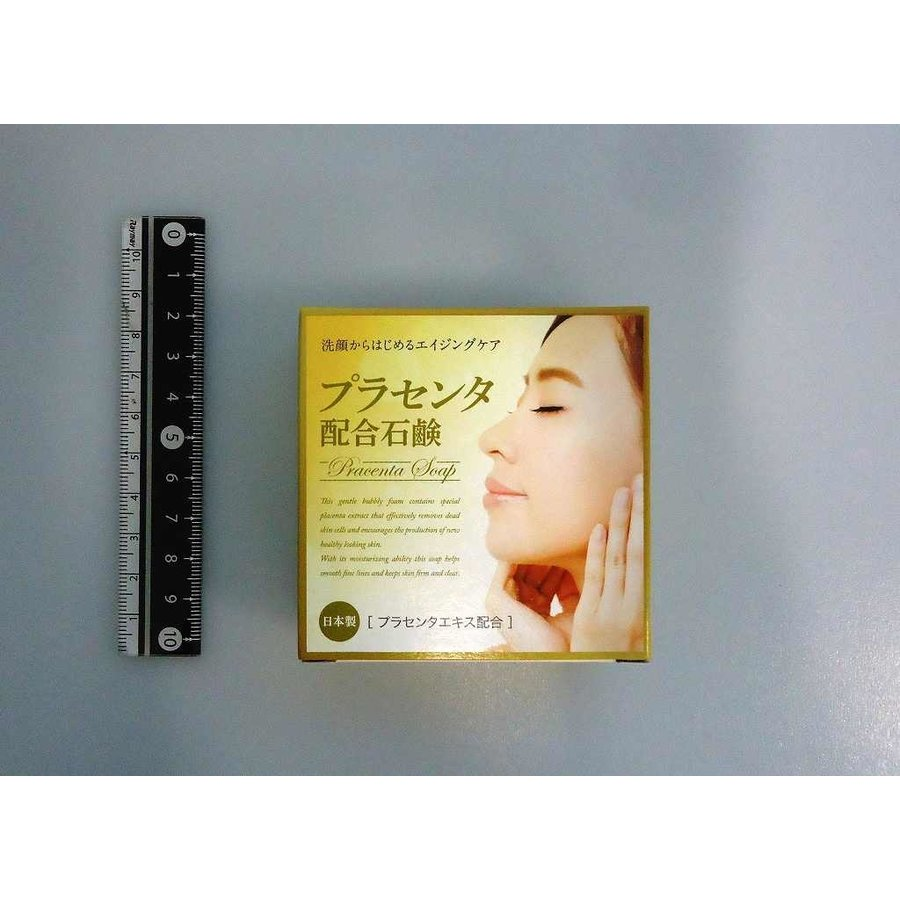 Placenta mixing soap 80g-1