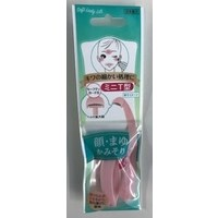 Mini T shaver for face  eyebrows 1P