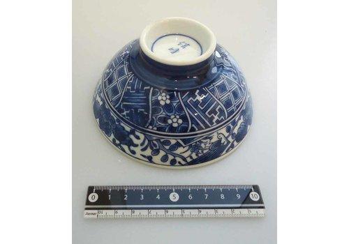 rice bowl Four gentleman