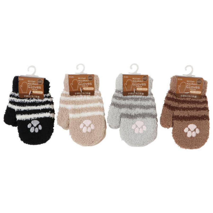 Kid's fluffy mittens gloves cat-1