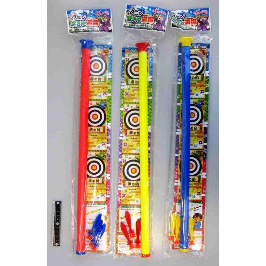 Ninja blow gun toy-1