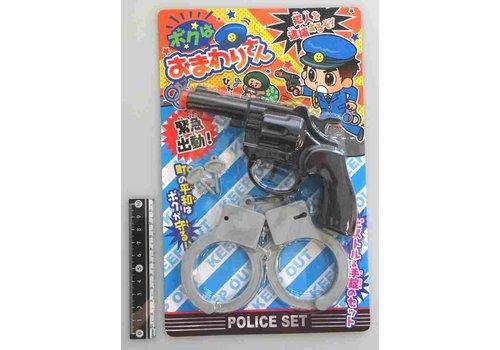 I'm a policeman toy
