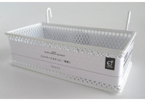 Wire mesh basket shallow WH