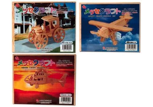 Wooden Construction Puzzle Kit, Land & Air Conveyances A, 3Kinds Assorted