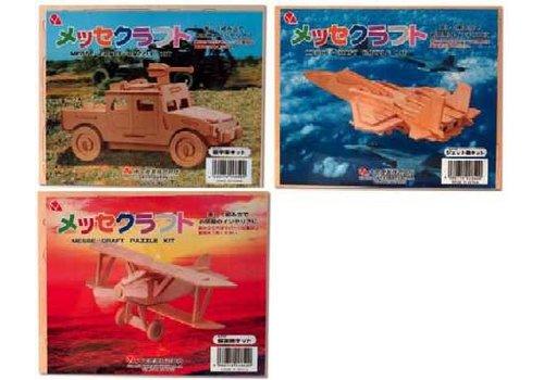 Wooden Construction Puzzle Kit, Land & Air Conveyances B, 3Kinds Assorted