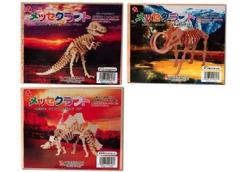 Wooden Construction Puzzle Kit, Dinosaurs A, 3 Kinds Assorted