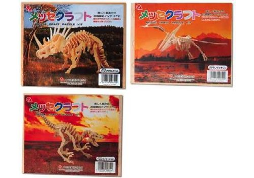 Wooden Construction Puzzle Kit, Dinosaurs B, 3 Kinds Assorted