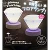 LED diamond floor lamp