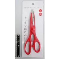 Kitchen scissors tomato