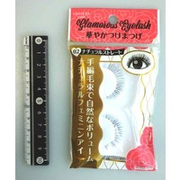 Glamorous fake eye lashes 02 N straight