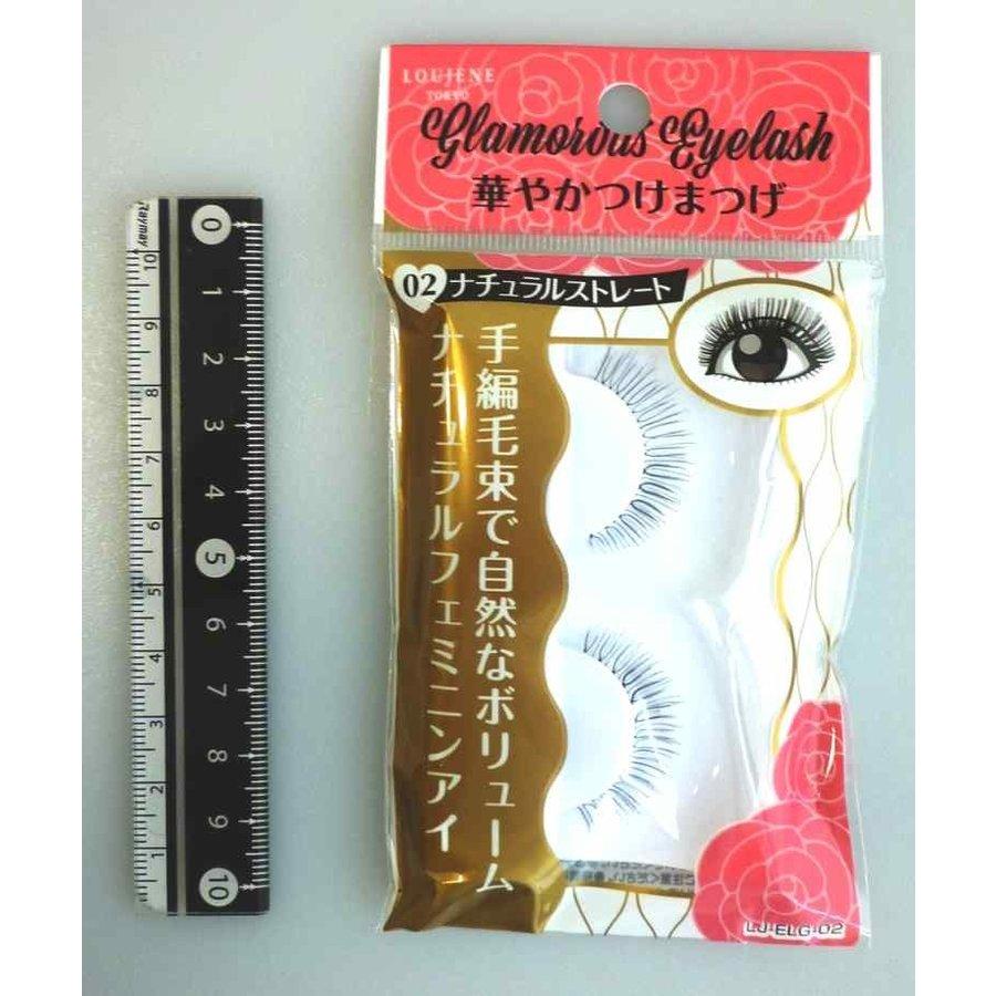 Glamorous fake eye lashes 02 N straight-1