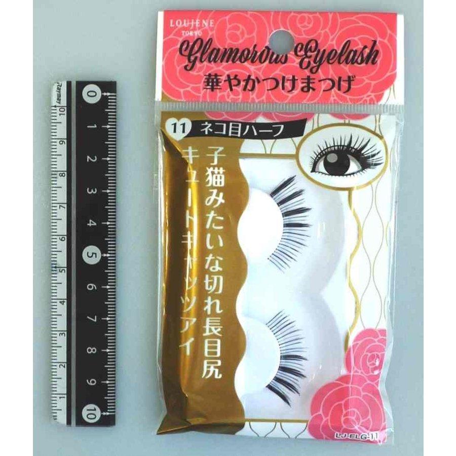Glamorous fake eye lashes 11 cat's eye half-1