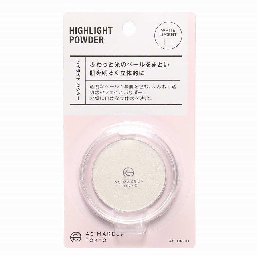 AC HIGHLIGHT POWDER 01-1