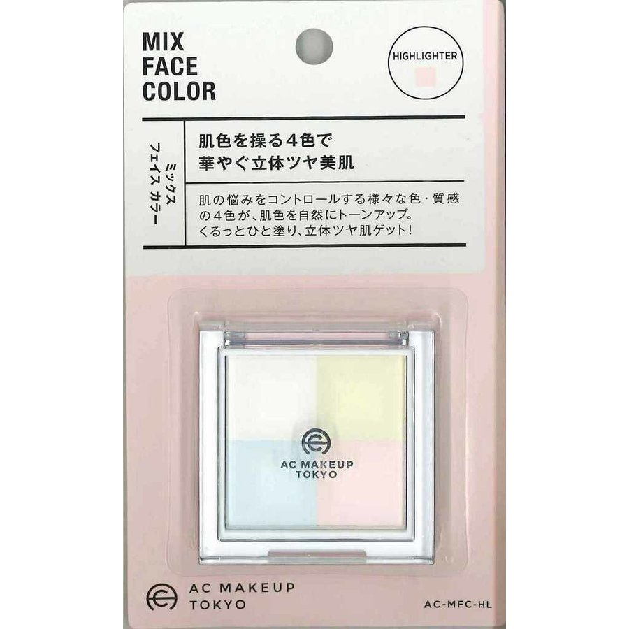 AC: Mix face color, highlight-1