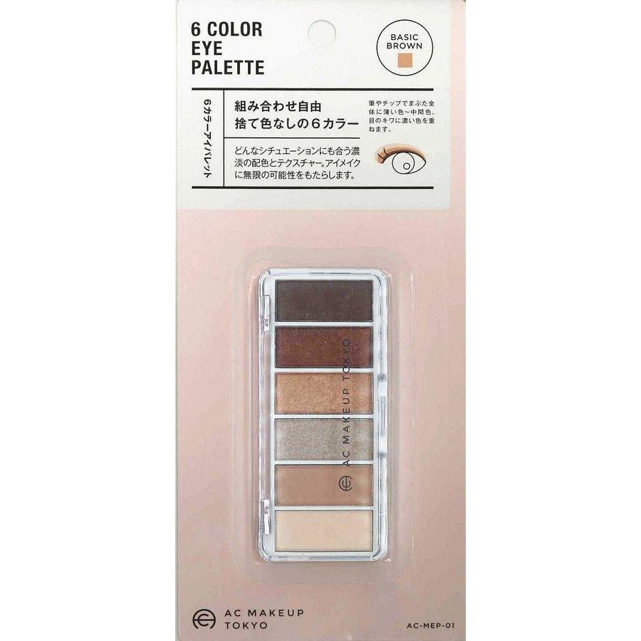 AC6 color eye palette 01B brown-1