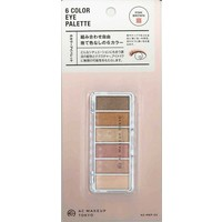 AC6 color eye palette 02P brown